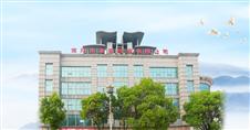 南阳市亚南实业有限公司