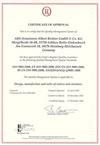 德国阿瑞认证