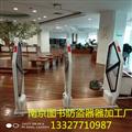 南京圖書防盜器圖書檢測儀