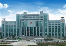 抚州市中级人民法院