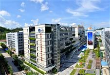 深圳市太空科技南方研究院