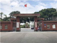 中共肇庆市委办公室