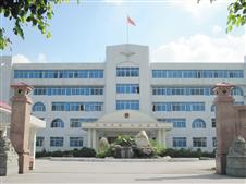 广州市温泉镇人民政府