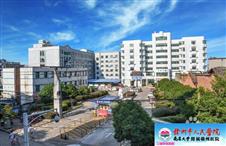 临川区人民医院