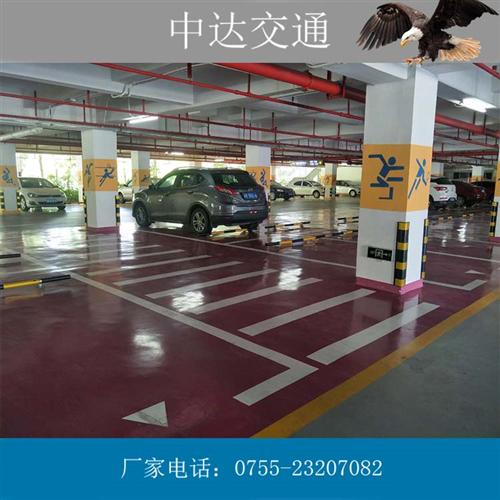 湛江停车场施工
