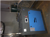 激光行業用中高壓螺桿式空壓機