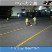 珠海道路划线交通设施工程