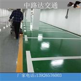 阳江冠豪产业设备有限公司6500平方米环氧地坪施工