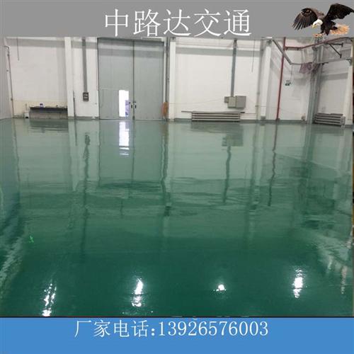 梅州市区一电子公司环氧自流坪施工(交通设施)