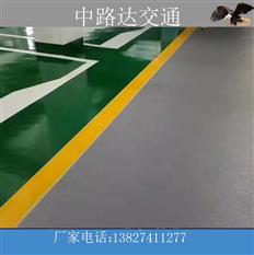广州停车场交通设施环氧地坪施工