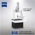 蔡司高精度三坐标MICURA在光学镜头模具的应用