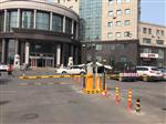吉林市-區政府