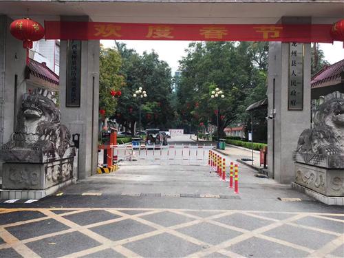 廣西龍州人民醫院