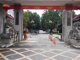 广西龙州人民**
