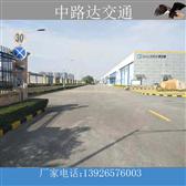 与深圳信立泰药业股份有限公司签订长久道路划线协议