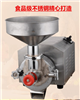 中天榨油机 磨酱机 专业制造商 部分成功客户案例