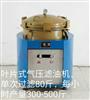 叶片食用油过滤设 精滤机滤油机的操作
