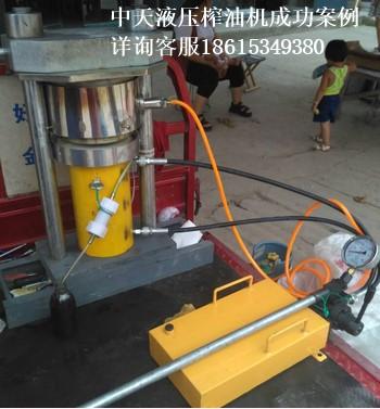 手动液压芝麻榨油机香油机成功案例