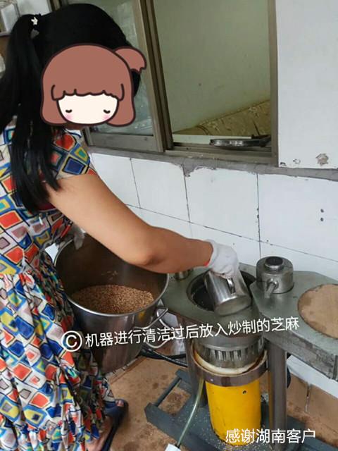 湖南王女士使用液压香油机一月轻松过万