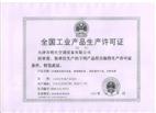 天津市明生空调设备有限公司—冷却塔专家