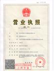 天津冷却塔—售前质量保障 售后服务高效