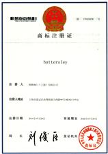 鹤牌阀门(上海)有限公司 鹤牌商标