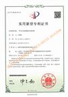 一种SSD固态硬盘老化测试柜专利证书