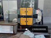 遼陽寬店烤雞翅廣州油煙凈化器安裝工程案例
