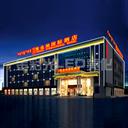 維也納國際酒店