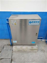 汽修厂如何处理洗车废水?