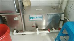 小型油水分离器适用广泛