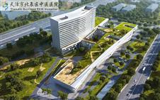 天津市北辰区中医医院