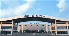蓝思科技公司