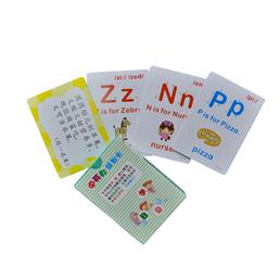 國內兒童識字卡片案例
