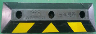 新款橡膠定位器