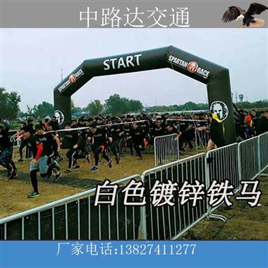 广州马拉松跑道安装镀锌铁马护栏