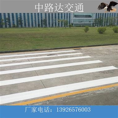 汕頭市恒正五金制品有限公司廠區劃線