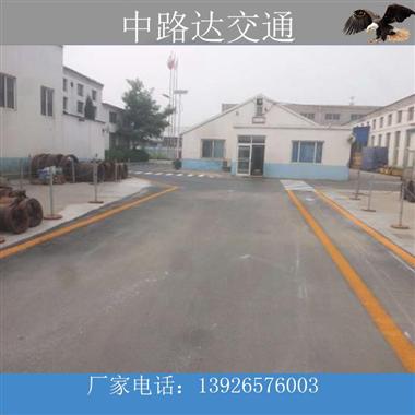 汕頭市潮南區陳店潮之南電子商行公路廠區劃線