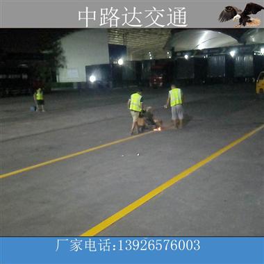 汕頭市澄海區雄興工藝玩具廠廠區劃線