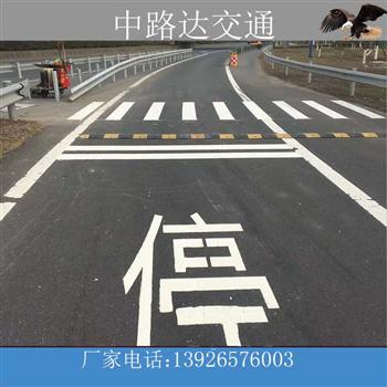 珠海香州道路劃線