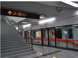 上海地铁十一号线项目
