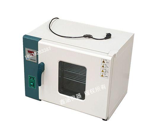 電熱鼓風干燥箱101-1A
