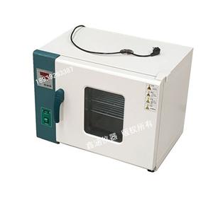 電熱鼓風干燥箱101-1B