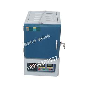 塑料灰分測定儀 HF-7LA