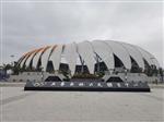 五华奥林匹克体育中心
