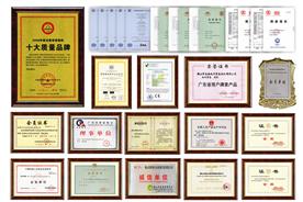中国通用机械风机会员证书