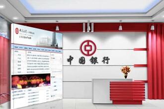 中国银行天津分行上线信息宣布体系