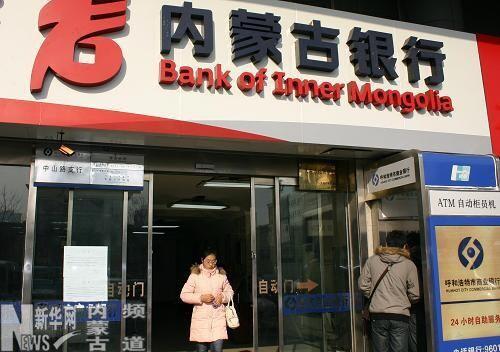 内蒙古银行总行选用信息宣布体系