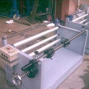 Slitter folding machine