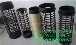 重汽空氣空濾焊接機- 塑料骨架和內套的焊接